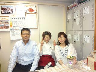 社長と中島さんと竹川さん