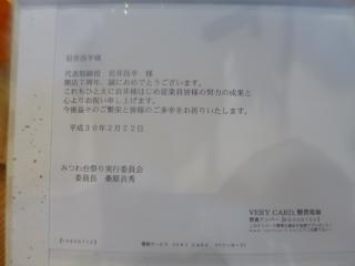 P1070968